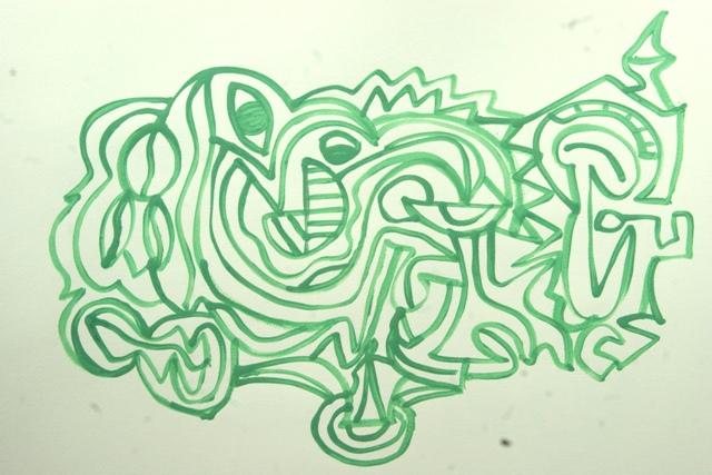 սերմ Jade